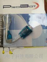 KIC炉温测试仪数据线KIC炉温仪下载数据线KIC测温仪下载数据线