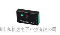 涂装粉未烤漆炉温测试仪WICKON炉温测试仪
