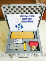 KIC炉温测试仪KICEXPLORER智能炉温仪7通道KIC测温仪维修 配件 检测调校