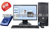 神盾SDV2009访客管理系统,访客登记系统 SDV2009