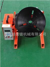 负载50公斤数控变位机 高精准焊接变位器 环缝焊接转台 焊接翻转台 焊接专机 CNC-50