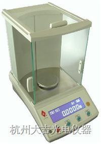 高精度分析天平 FA1004