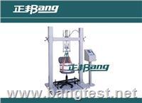 金属系列办公椅冲击耐久试验机