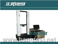 玻璃综合力学性能强度试验仪