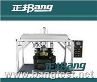 沙发寿命试验机、沙发耐久性试验机 BA-7100-12沙发寿命试验机、沙发耐久性试验机