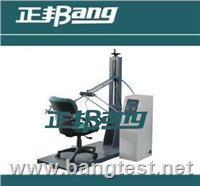 办公椅靠背反复试验、办公椅靠背试验机 BA-7124-1办公椅靠背反复试验、办公椅靠背试验机
