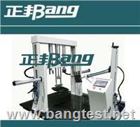 办公家具检测测试设备 BA-7117-1办公家具检测测试设备