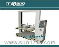 PLC控制高精度包装压缩试验机