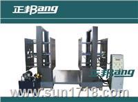 PLC控制包装盒挤压试验机