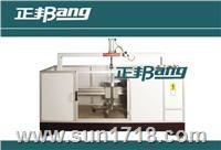 符合BS EN425标准的试验机