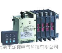 PNS1雙電源自動切換開關(電磁式)