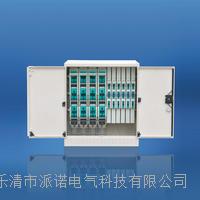 低壓電纜分接箱