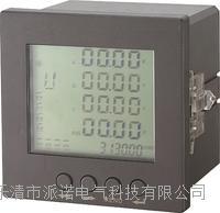 網絡多功能數顯電力儀表