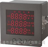 多功能數顯電力儀表