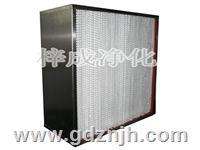 耐高温高效过滤器 ZC-HYT-01