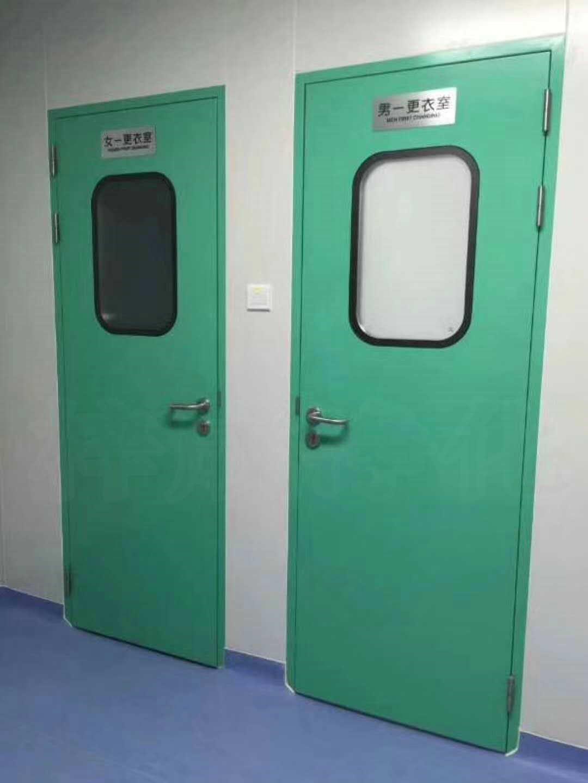 淨化鋼質門