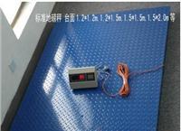电子平台秤 SCS-5T