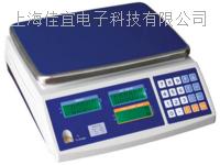 上海电子秤,电子秤,电子秤维修【佳宜电子】 上海电子秤,电子秤,电子秤维修