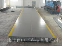 电子地磅维修-涿州电子地磅维修-50吨电子地磅维修【佳宜电子】