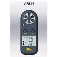AR816风速计