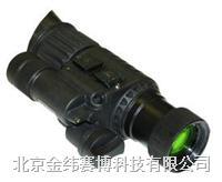 俄罗斯NVS14三代微光夜视仪(符合美军标STD810标准)