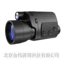 全天候X550数码摄录仪