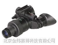 美国ATN双筒夜视仪NVG-7二代增强型夜视仪