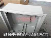 液槽密封送风口,液槽密封送风口厂家   680x680x 250
