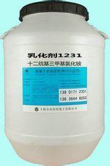 十二烷基三甲基氯化铵(1231)