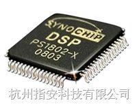 指纹芯片 PS1802