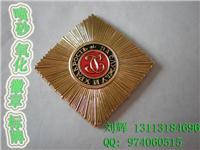 喷砂 氧化 徽章 标牌 852