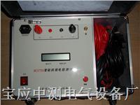 开关接触电阻测试仪 BC1770A