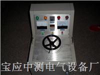 三倍频电源发生器 BCSF