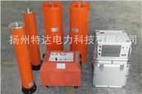 75kV/25KV×3/1A串联谐振成套试验装置 TDXZB
