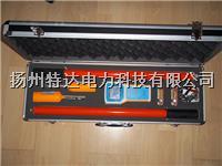 无线高压数字核相仪 TDWH-35KV