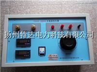 500A大电流发生器 TDDF-500A