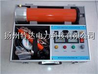 高频直流高压发生器 ZGF