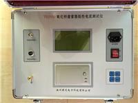 氧化锌阻性电流测试仪 TD2930