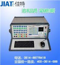 微机继电保护测试仪 BCZDKJ-6600
