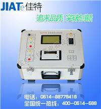 变压器变比测试仪 BC3670B