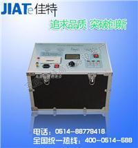 全自动介质损耗测试仪 BC2690B