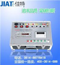 高压开关机械特性测试仪 BC6880