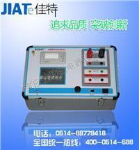 全自动互感器综合测试仪 BC3540F