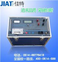 变压器直流电阻测试仪 BC2540A