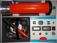 直流高压发生器 BCGF-A