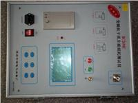异频介质损耗测试仪 BC2690C
