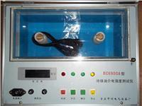 绝缘油介电强度测试仪 BC6900A