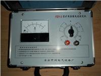 矿用杂散电流测定仪 FZY--3