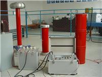 变频串联谐振试验装置 TDXZB