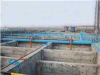 光伏废水处理 NK-880